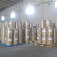 CAS 63813-27-4 dimercapto thiadiazole zinc salt metal passivator
