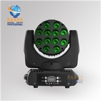 Hot Sale 12pcs*10W 4IN1 RGBW LED Moving Head Beam Light With Powercon,DMX IN&OUT