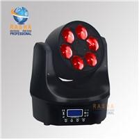 Rasha 6pcs*15W 4IN1 RGBW High Brightness LED Big Eye Mini Moving Head Light,B-EYE Wash With Powercon