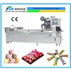 Automatic High Speed  Flow wrapping machine