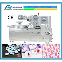 High Speed Automatic Flow Type Candy Packing Machine(F-Z1200)