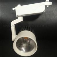 25W LED Track Light BRIDGELUX COB 24 Degree Ra80 China Manufacturer LED Track on Rail Light