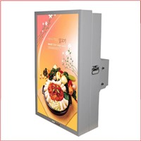 32inch to 65inch wall mounted outdoor digital signage/advertising display
