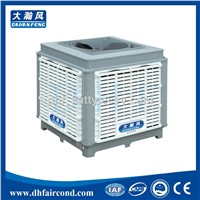 DHF KT-18AS evaporative cooler/ swamp cooler/ portable air cooler/air conditioner