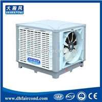 DHF KT-23BS evaporative cooler/ swamp cooler/ portable air cooler/ air conditioner