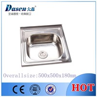 DS5050 304/201 Square Toilet Small Single Stainless Steel Sink