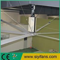 16ft High Quality Big Wind Aerometal Blade Warehouse Big Fan