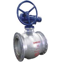 Slef cleaning double eccentric semi-ball valve QBQ340H