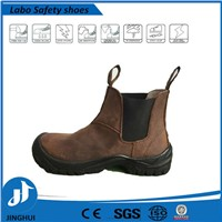 China safety shoes, Best-selling safety shoes, leather safety shoes