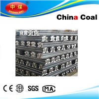 Chinese Standard Heavy Steel Rails