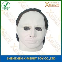Michael Myers halloween latex mask serial slaughter