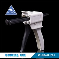 KS1-50ml 1:1/2:1 Silicone Manual Caulking Gun