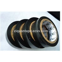 PVC Electrical Tape,Insulation Tape