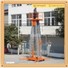 Mobile two-mast aluminum aerial work platform