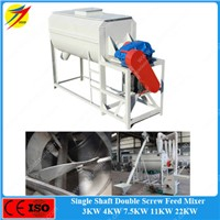 Horizontal single shaft animal feed mixer machine with CE