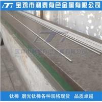 Titanium Bar Gr1 Gr2 Titanium Alloy Bar Gr5 Gr. 7 Gr9 Astmb348