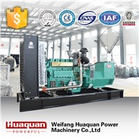 China brand diesel generator yuChai diesel engine for hot sale
