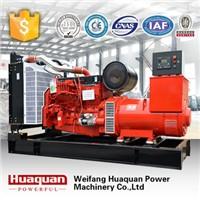 POWER SUPPLY 300KW GENERATOR POWERED BY CUMMINS ENGINE