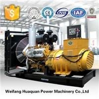 CHINA BRAND SHANGCHAI DIESEL GENERATOR FOR 1000KVA POWER SUPPLY