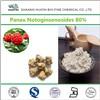 Chinese Herbal Medicine Panax Notoginseng Extract Panax Notoginsenosides Powder