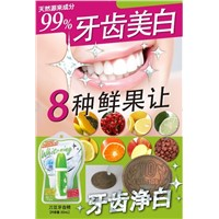 Natamame (sword bean) Dental Essence