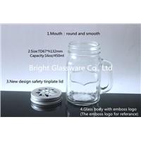 16oz glass mason jar with metal lid, drinking mason jar