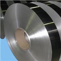 High quality 1050 h14 Aluminum coils