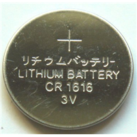 Button cell 3V lithium manganese CR1616 coin battery
