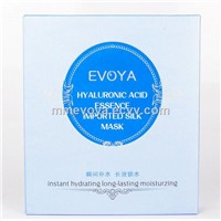 Collagen Facial Mask Long-Lasting Moisturizing Hyaluronic Acid Essence Imported Silk Mask