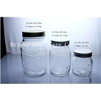 glass mason jar with lid, glass storage jar