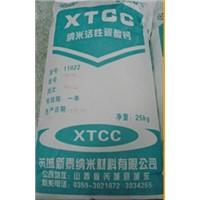 Nano Precipitated calcium carbonate Hot Sale in China