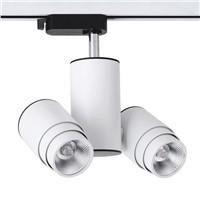 Commercial LED Lighting/LED Track Lighting For Shop 16W