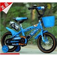 Tianmei bike