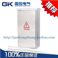 GUOKONGelectrical ark of stainless steel outdoor power distribution box 700 * 1700 * 700 A type