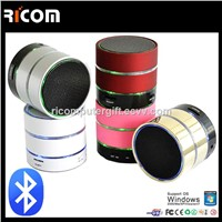 portable bluetooth speaker,wireless speaker,powered speaker--BSP-209-Shenzhen Ricom
