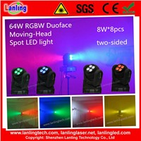 64W two-sided Disco LED moving head light