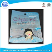 Printed plastic bag with three sided sealed and open bottom
