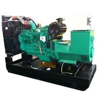 40KW 50KVA Diesel Generator by Perkins Engine, Cummins Engine