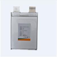 3.2V Fe Battery 30AH Lithium Ion Battery