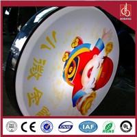 professional custom shape various vacuum forming acrylic double side light box