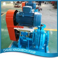 Centrifugal Horizontal Froth Pump
