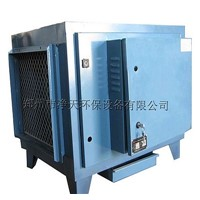 Electrostatic Air Purifier/Cooker Hood/ Air Filtration System