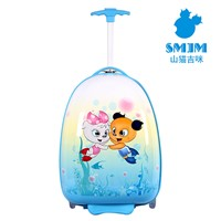 Blue SMJM Oval Shape Small Trolley Case,Kids Trolley Bags,Small Luggage
