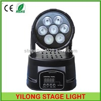 7x10w RGBW LED professional lighting,cheap LED moving head wash,birthday party light