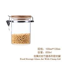 850ml borosilicate glass jar