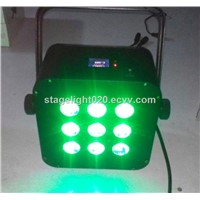 Cheap cheap cheap 9X15W RGBAW 5 in 1 dmx par64 light chinese LED stage light factory