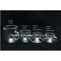 clear double wall thermo glasses, double walled coffee glass with handle