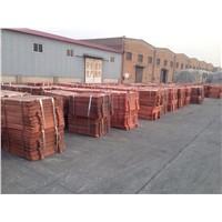 copper cathode grade A