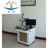 Laser Marking Machine (NC-1010)