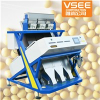 hot sales china supply bean product processing machinery vision bean color sorter machine